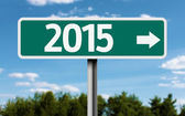 2015 creative green sign — Stock Photo