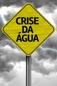 Crisis of Water (Portuguese: Crise da Água) — Φωτογραφία Αρχείου