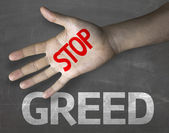 Stop Greed on the blackboard — Stock Photo