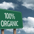 100 percentage Organic creative road sign — Stock Photo #62886489