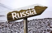 Russia wooden sign — Stock Photo