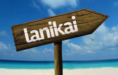 Lanikai wooden sign — Stock Photo