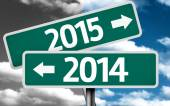 2014 x 2015 creative sign — Stock Photo