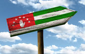Abkhazia wooden sign — Photo