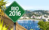 Rio 2016 sign — Stock Photo