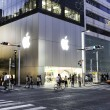 Apple store in Ginza in Tokyo — Stock Photo #63649183