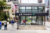 Brigadeiro Station in Sao Paulo — Fotografia Stock