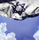 Israel waving flag — Stock Photo
