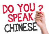 Do you speak Chinese written on the wipe board — Stock Photo