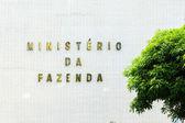 BRASILIA, BRAZIL - CIRCA MARCH 2015: Department of the Treasury (Ministerio da Fazenda) in Brasilia, Brazil — Stok fotoğraf
