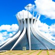 Cathedral of Brasilia in Brazil — Stock Photo #75885775
