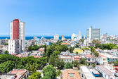 Vedado neighborhood in Havana, Cuba — Stock Photo