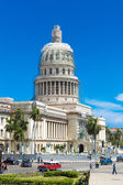 The famous Capitol building — Stock Photo