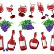 Alcoholic glass collection. Vector — Stock Vector #78538686