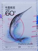 China postage stamp — Stock Photo