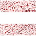 National flag of Austria — Stock Photo #57718619