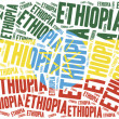 National flag of Ethiopia. Word cloud illustration. — Stock Photo #61134799