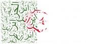 National flag of Algeria. Word cloud illustration. — Foto de Stock