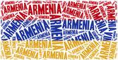 National flag of Armenia. Word cloud illustration. — Stock Photo
