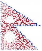 National flag of Nepal. Word cloud illustration. — Foto de Stock