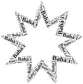 Symbol of Bahai religion. Word cloud illustration. — Stock Photo
