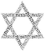 Symbol of Judaism religion. Word cloud illustration. — Stock Photo