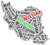 Expansion and recession in Iran. — Stock Photo