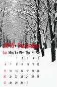 2015 Calendar. December — Zdjęcie stockowe