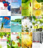 Calendar 2015 — Stock Photo