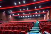 The empty chair in the cinema — Stockfoto