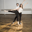 Hispanic dancers practicing in dance studio — Stock Photo #52034101