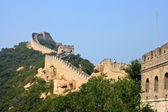 "Grandiose protective structure of past centuries - ""The Great Wall"", a site Badaling. — Stock Photo"