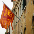 Flag of Venice with winged lion — Stock Photo #75885149