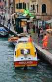 Bote de emergencia ambulancia — Foto de Stock