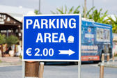 Parking sign in — Stock Photo
