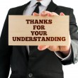 Thanks For Your Understanding — Stock Photo #58514265