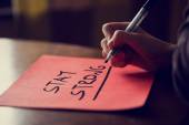 Handwritten Stay Strong Phrase on red Sticky Note — Stock Photo