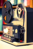 Super 8 projector — Stock Photo