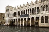 Venedig, italien — Stockfoto