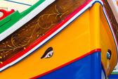 Malta Colored Fishing boats — Stock Photo