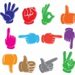 Colourful hands — Stock Vector
