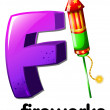 A letter F for fireworks — Stock Vector #53500955