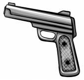 A gun — Stock Vector