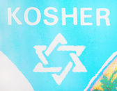 Printed symbol of Kosher quality products for orthodox jews. — Stock Photo