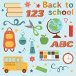 Colorful back to school set — Stock Vector #60458417