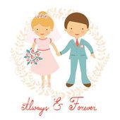Roztomilý Svatební pár — Stock vektor
