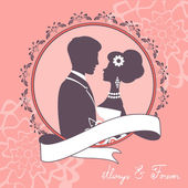 Elegant wedding couple in silhouette — Stockvector