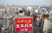 Colorful neon Building signs and roof tops at Shinjuku district — 图库照片