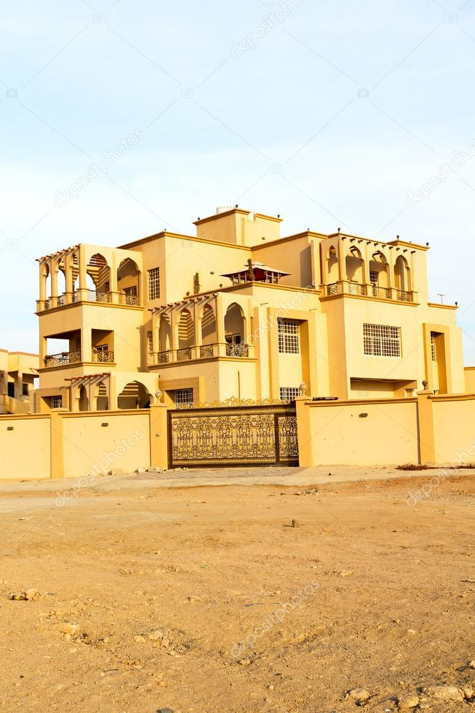 Environment house for projects oman