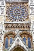 In London England Bau- und Religion — Stockfoto